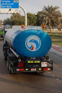 adnoc pétrole économie