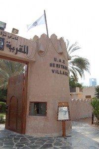 heritage-village-200x300